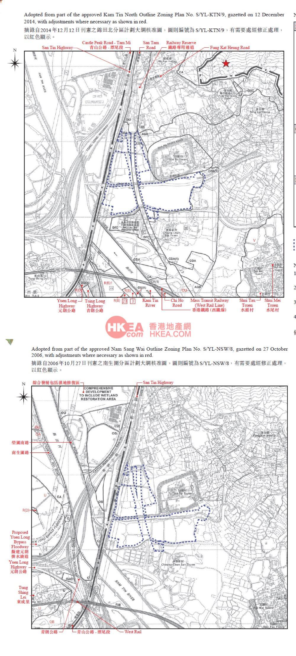 錦田 峻巒2C規劃圖