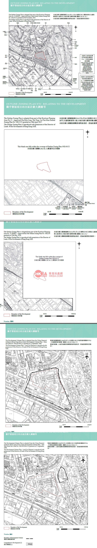 觀塘 凱匯第二期規劃圖