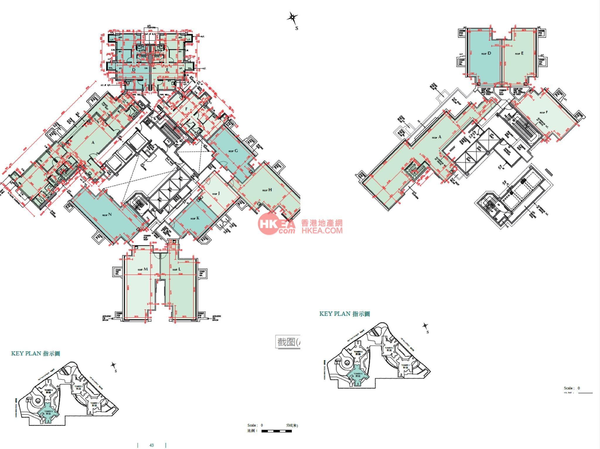 觀塘 凱匯第二期05座 51(ADEF)
