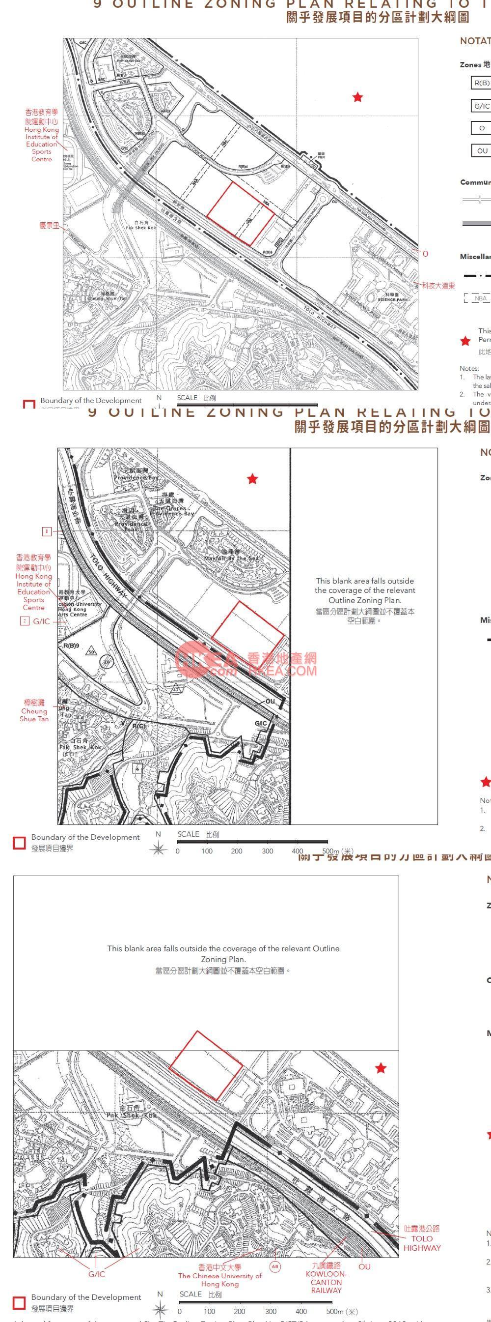 馬料水 海日灣II規劃圖