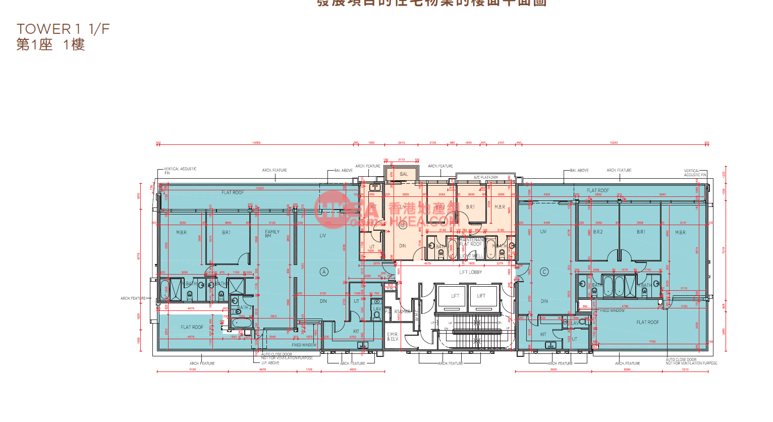 馬料水 海日灣II01座 01(ABC)