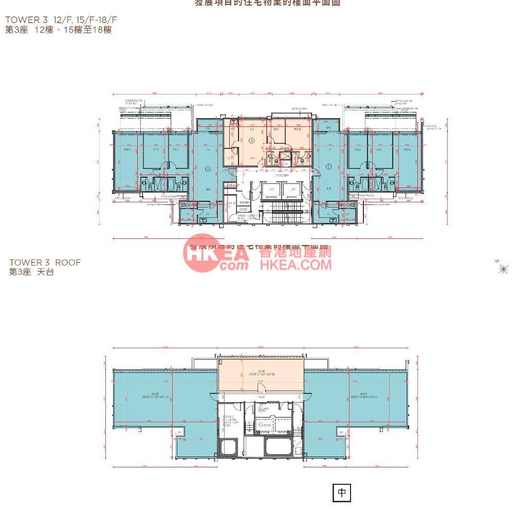 馬料水 海日灣II03座 12-18(ABC)