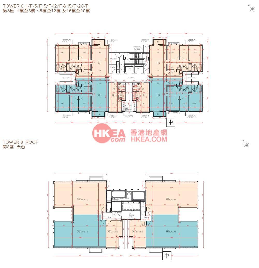馬料水 海日灣II08座 01-20(ABCDEF)