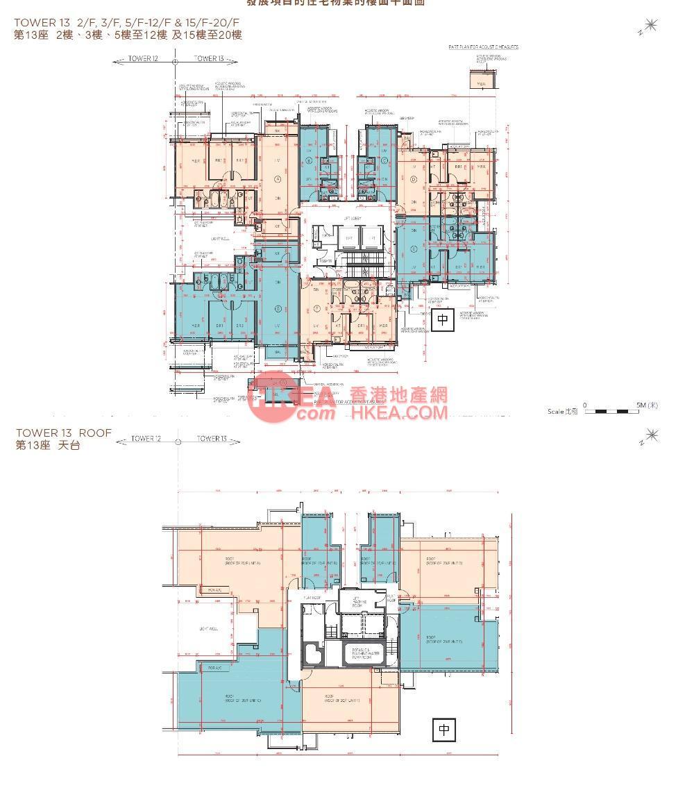馬料水 海日灣II13座 02-20(ABCDEFG)