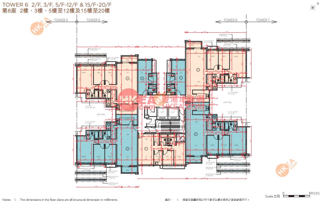馬料水 海日灣II06座 02-19(ABCDEFG)