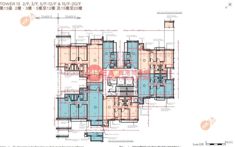馬料水 海日灣II13座 02-19(ABCDEFG)