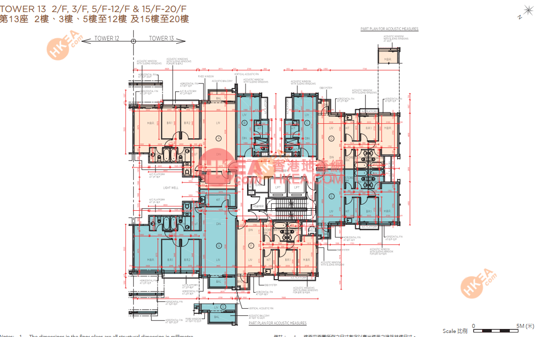 馬料水 海日灣II13座 20(ABCDEFG)