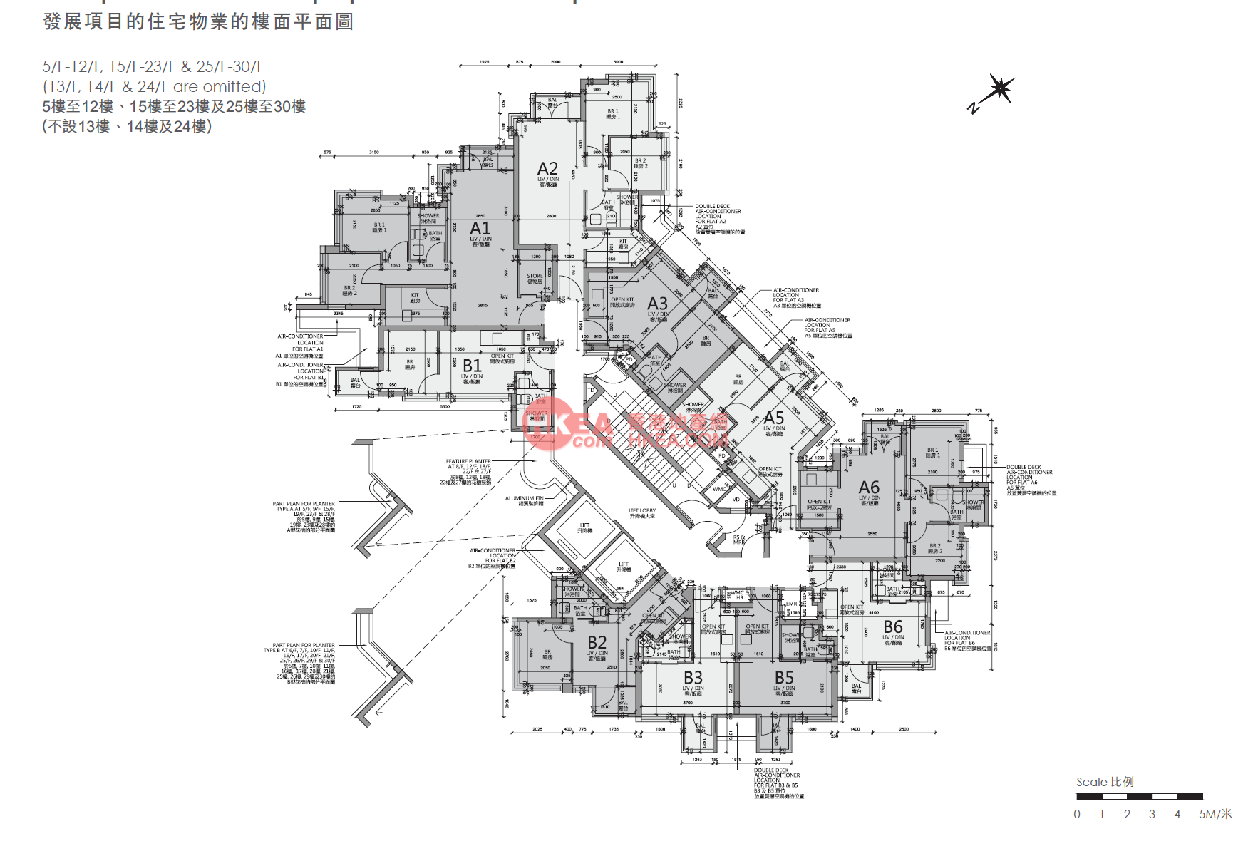 何文田 瑧樺|05-30(A1A2A3A5A6B1B2B3B5B6)
