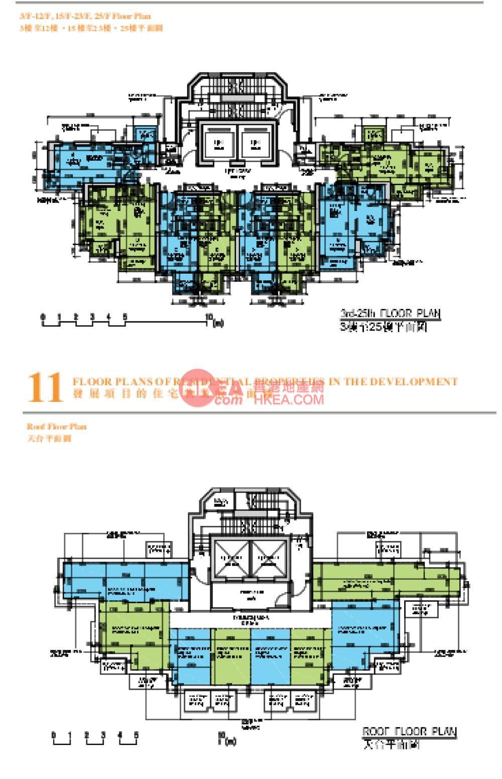 深水埗 AVA 228|03-25(ABCDEFGH)