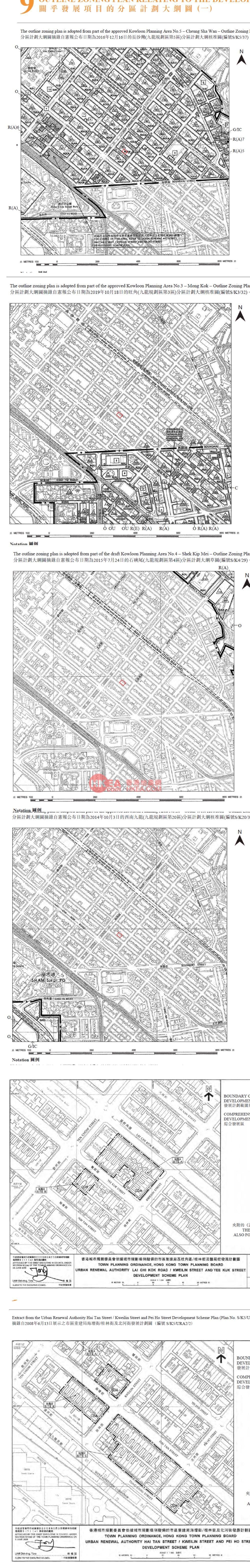 深水埗 AVA 228規劃圖