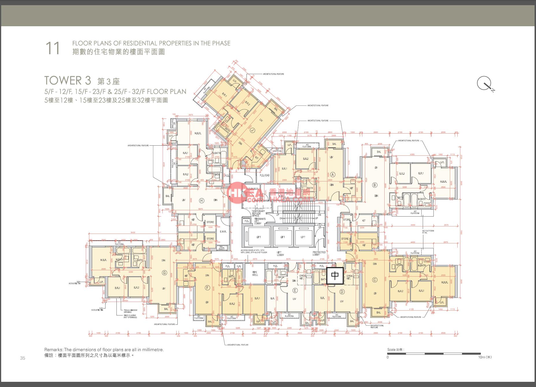 元朗 朗城匯03座|05-32(ABCDEFGHJ)
