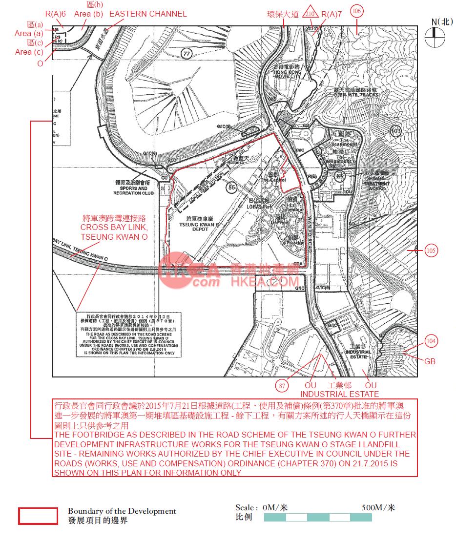 將軍澳 GRAND MARINI規劃圖