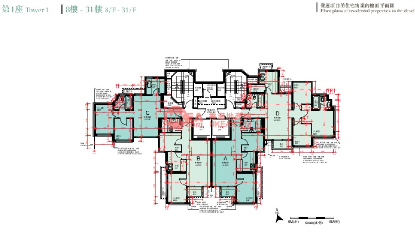 深水埗 愛海頌01座|08-31(ABCD)