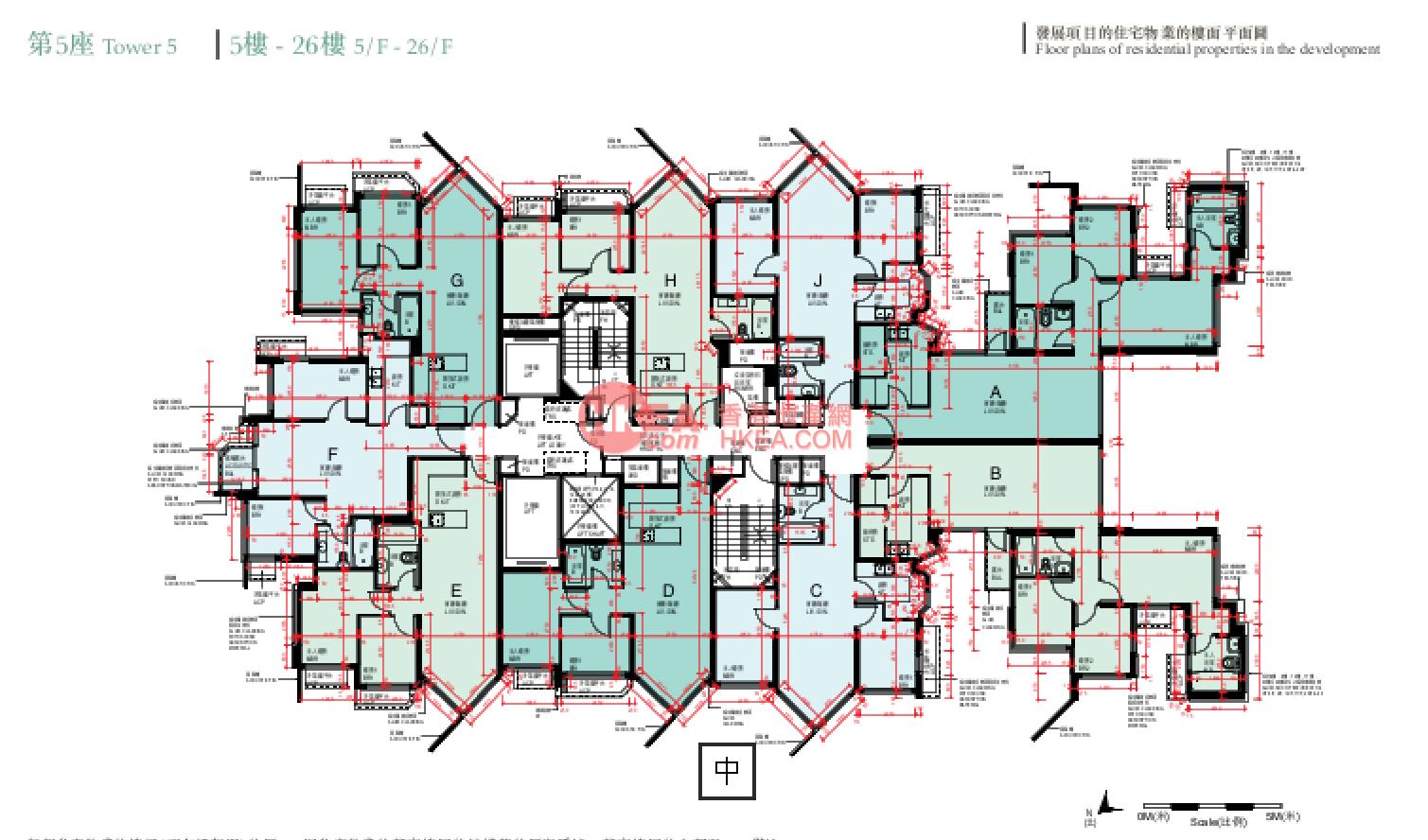 深水埗 愛海頌05座|05-26(ABCDEFGHJ)