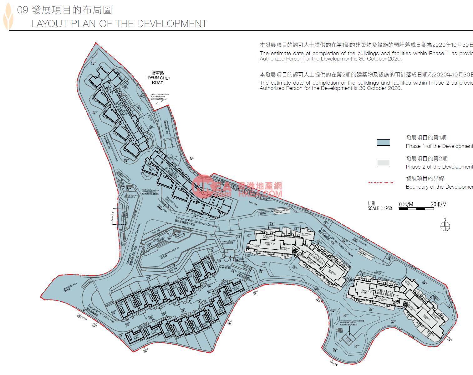 黃金海岸 恆大‧珺瓏灣2期佈局圖