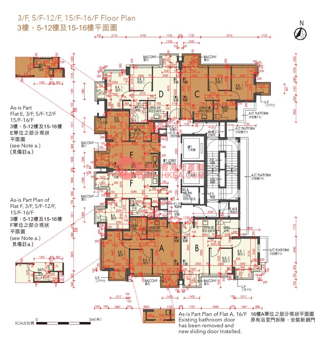 九龍塘 晟林|03-16(ABCDEF)