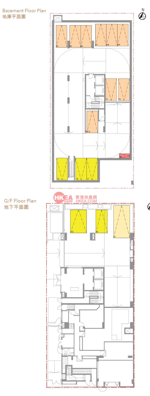 九龍塘 晟林停車場