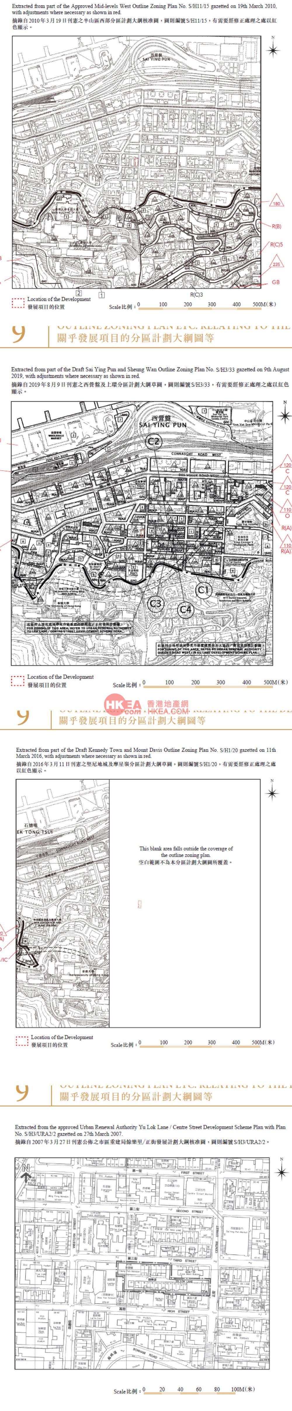 西營盤 15 WESTERN STREET規劃圖