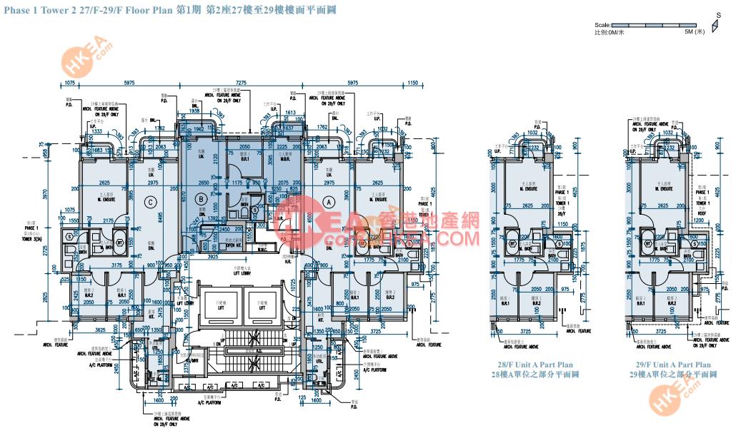 長沙灣 維港匯I02座 27-29(ABC)