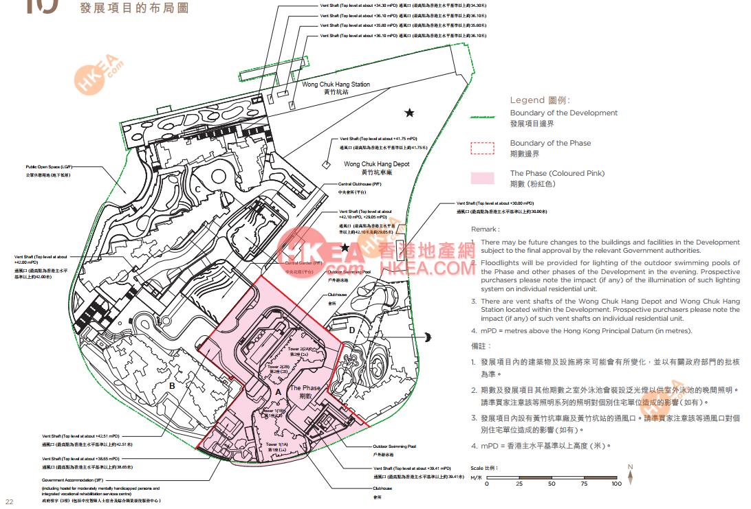 黃竹坑 晉環佈局圖